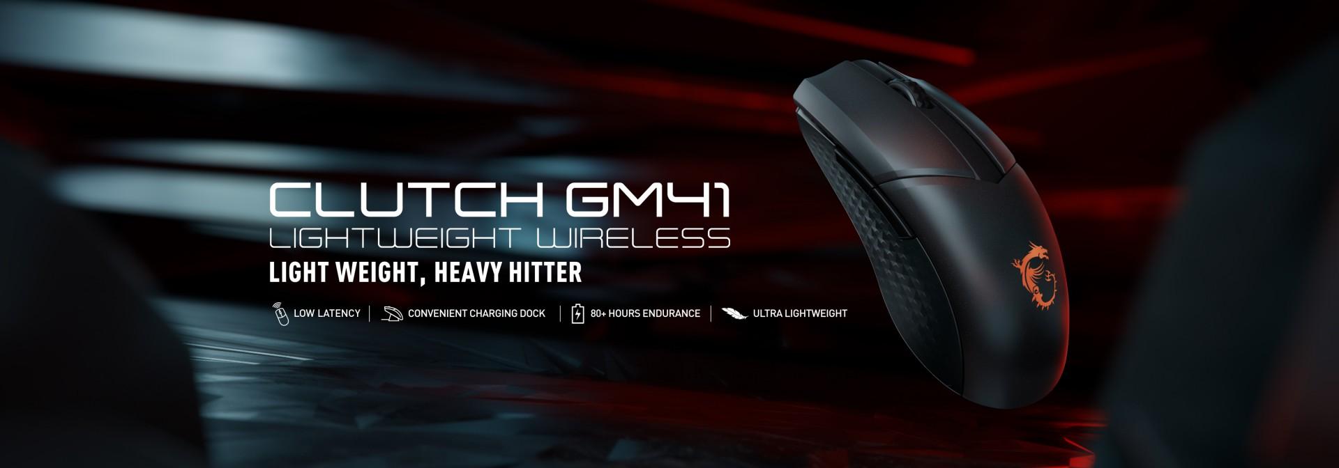 GM41 wireless